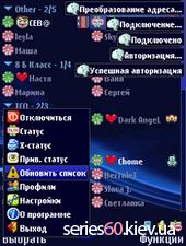 БаянICQ v0.15