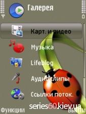 Ladybird boy007 fp2