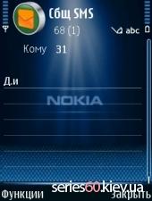 Nokia blue