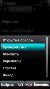 F-Secure Mobile Anti-Virus