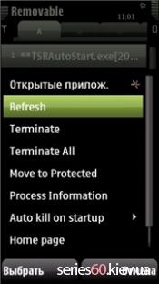 KillMe v1.35