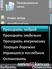 FolderPlay v.1.6