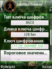 JoikuSpot 2.50