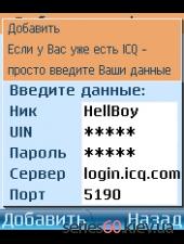 Sm@peR 1.59 Zenit Edition