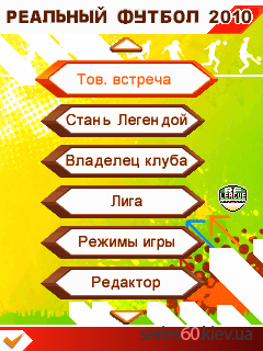 Игру Real Football 2010