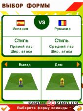 Real Football 2010 RUS