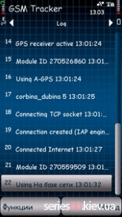 GSM Tracker 3.21