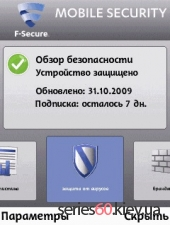 F-Secure Mobile Security v.5.10.15371