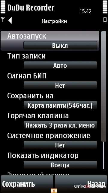 Dark Basic Professional v6 6b Crack RUS.