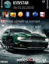 Shell GT