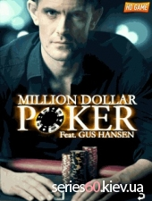 Million Dollar Poker (Trial)
