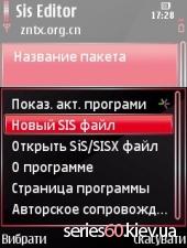 SisEditor 0.51
