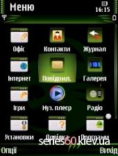 Roccat kone green