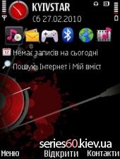 Audio Roar 5130 Red