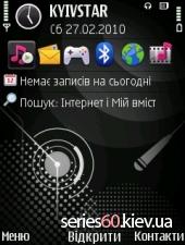 Techno Cloud 5130 XM  White