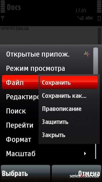 Софт - файлы symbian 94 touch