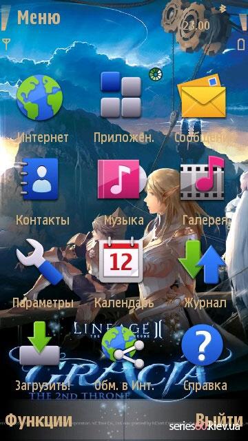 ла2 иконки: