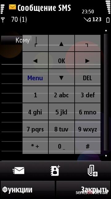 Виртуальную клавиатуру для детектора