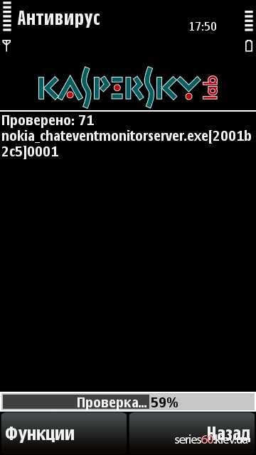 Kaspersky Mobile Security 9.0 Cracked.