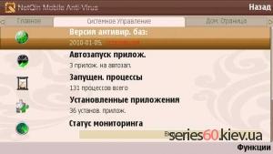 NetQin Antivirus v.3.02.8