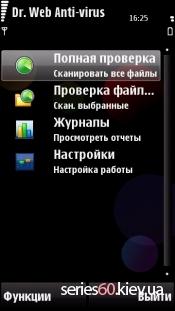Антивирус Dr.Web для Symbian OS v5.0.125
