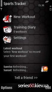 Sports Tracker v3.01