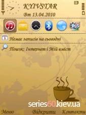 Coffee T7
