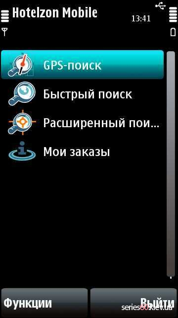 Outpost security suite pro 2009 ru crack. x plore 1.51 cracked rus.