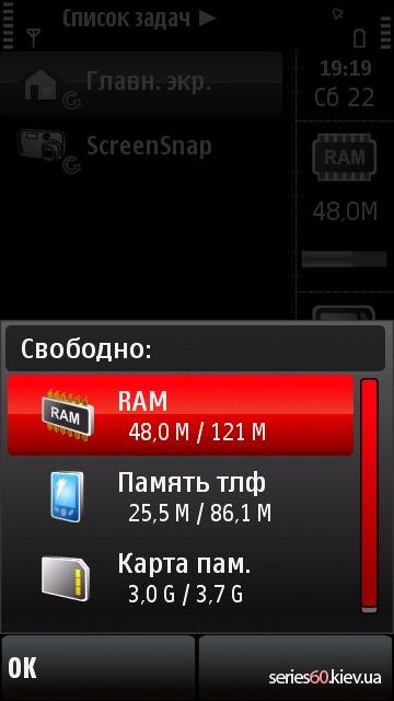 Скачать HANDY TASKMAN 2.03 СЕРИЙНИК - daemon tools pro. handy taskman