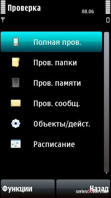 Kaspersky Mobile Security 9.0.49 + crack Системные OS 9.4.
