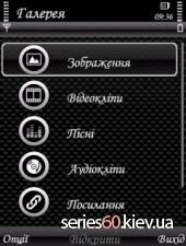 Black Carbon DI