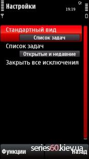 Handy Taskman - При помощи программы для смартфонов Handy Taskman в