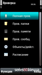 Kaspersky Mobile Security v 9.00(52)
