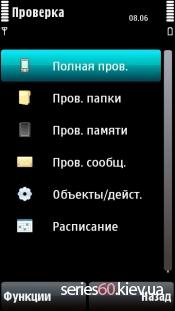 Kaspersky Mobile Security v 9.00(52)