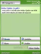 Програмку веб на нокиа 5230