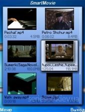 SmartMovie v.4.15(0)