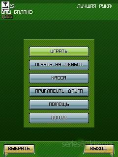 Покер онлайн для symbian играть i мафию карты
