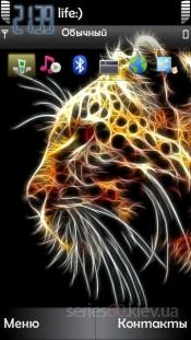Tiger ver.0.2