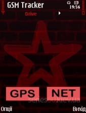 GSM Tracker v.3.23.1104
