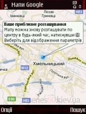Google Maps v.4.1.1