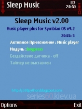 Sleep Music v2.00