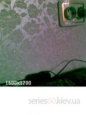 PhotoTwister 1.00