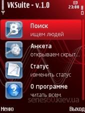 VKSuite v.1.0