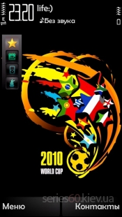 World Cup 2010 v. 0.1