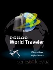 World Traveler v.1.6.1