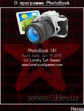 PhotoBook v.1.41