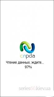 Power Uninstall v.2.2 Rus