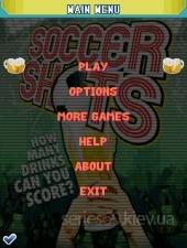 Футбольные Выстрелы (Soccer Shots)