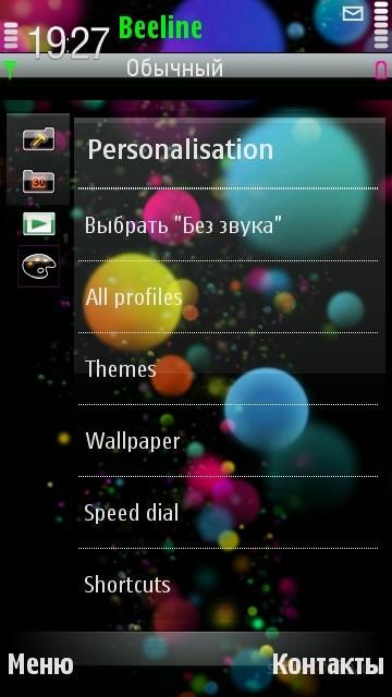 Aimbot на 35 патч cs 1 6. скачать бесплатно русификатор для Xilisoft