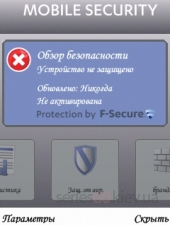 F-Secure Mobile Security v.6.40.16251 3rd